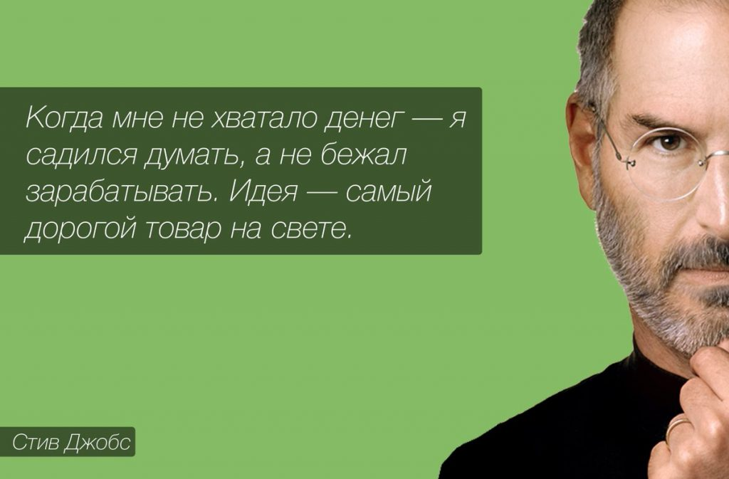 Стив Джбос